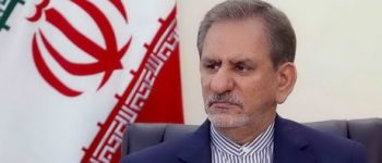 تصویر العمل جهانگیری به بیانات ضد ایرانی پمپئو